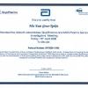 certyfikat-2008-10